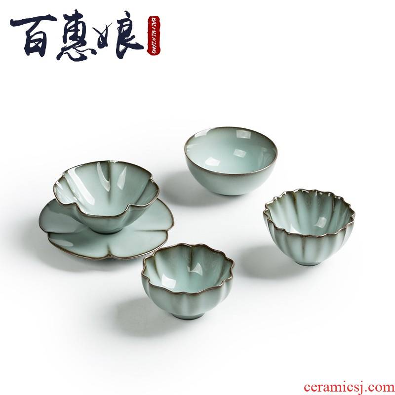 (niang sample tea cup ceramic checking longquan celadon personal cup at upstream single CPU kung fu tea master cup iron