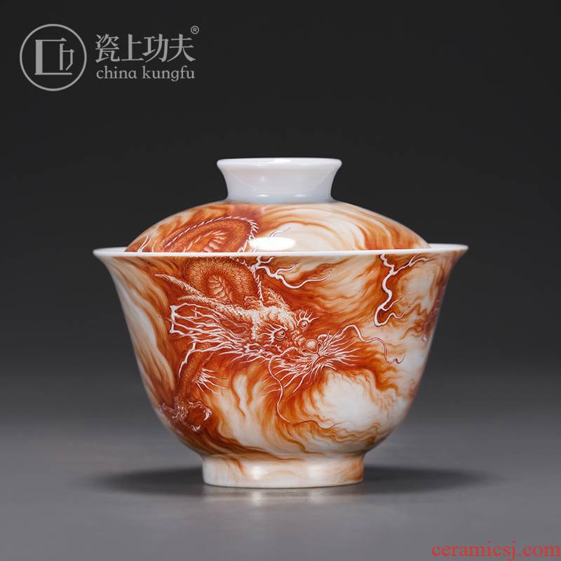 Jingdezhen ceramic porcelain on kung fu tea set sample tea cup longteng hand - made alum to rain red dragon master cup single cup by hand