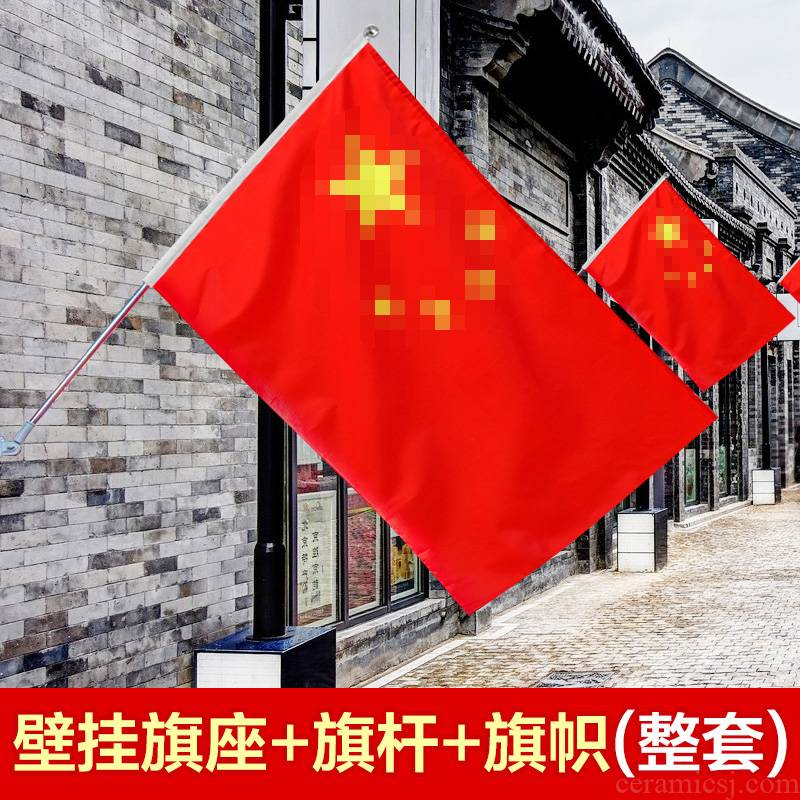 Hanging flags inclined insert flag is suing wall plug-in on the wall of the stainless steel flagpole base five 5 is suing flag decorates the five - star red flag Hanging at the feel of the six small five pointed star flag