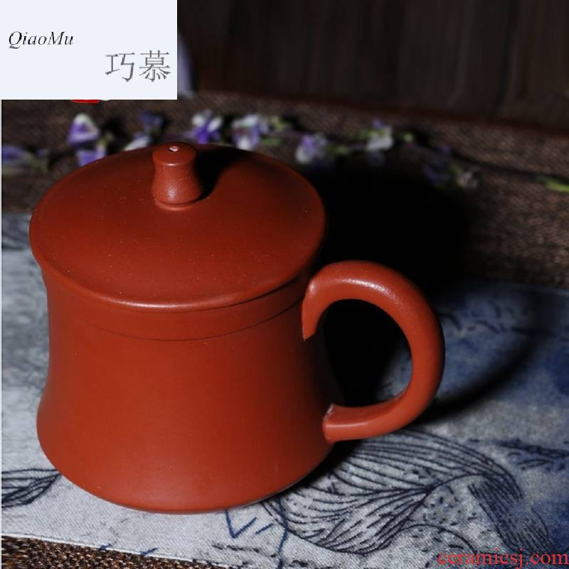Qiao mu HM yixing purple sand cup famous mud zhu all hand undressed ore office glass tea set of the egg cup spring pavilion