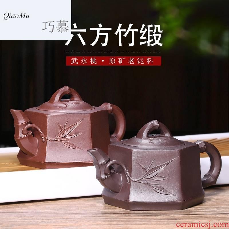 Qiao mu HM yixing are it by pure manual undressed ore six Fang Jiayong kung fu teapot tea kettle
