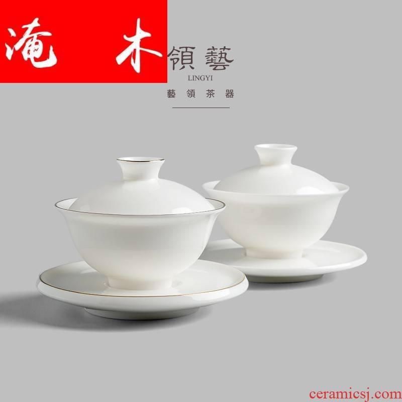 Submerged wood dehua white porcelain tureen large three to make tea cup bowl of kung fu tea sets manual suet jade porcelain tureen