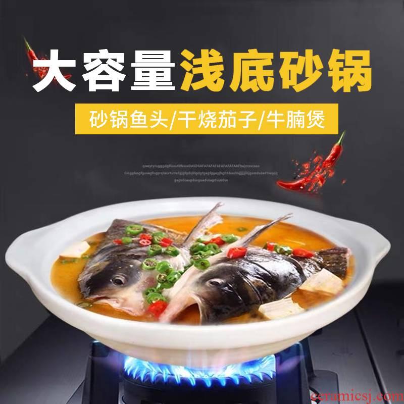 Casserole ltd. hotel kitchen'm burning gas, high temperature resistant large fish head in clay pot shallow pan ceramic saucepan dry cooking pot soup pot