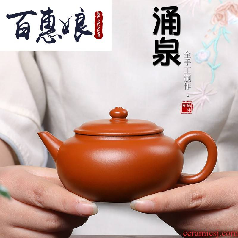 (niang yixing are it by pure manual undressed ore mud zhu little teapot tea sets, yongquan