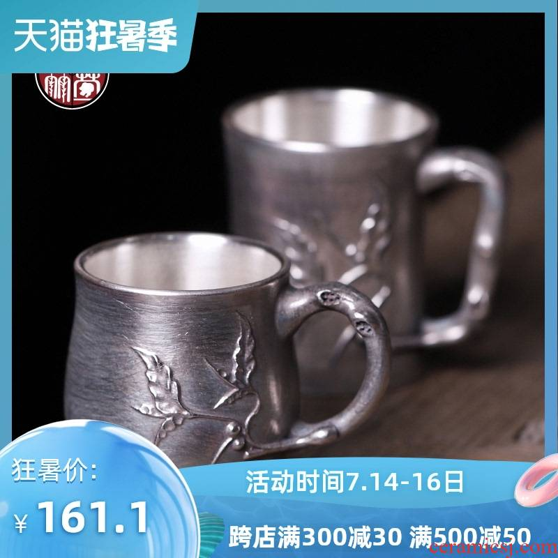 Silver ceramic cups tasted Silver gilding relief package Silver restoring ancient ways with the office tea cup single master cup size