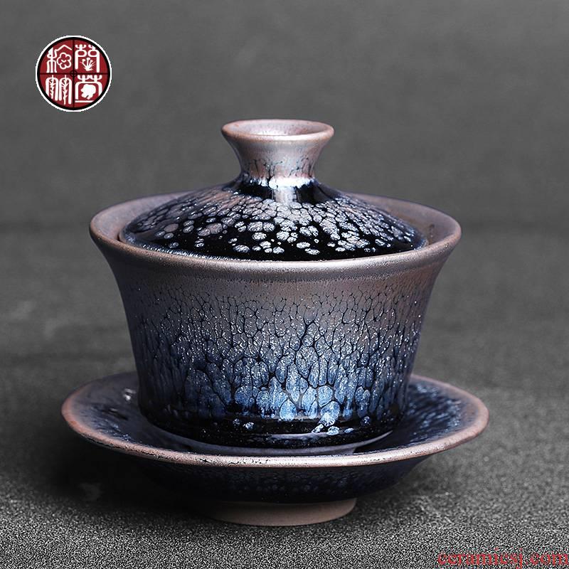Jianyang ores oil droplets built one tureen 't hot tea bowl of ancient ceramic manual three single bowl cups