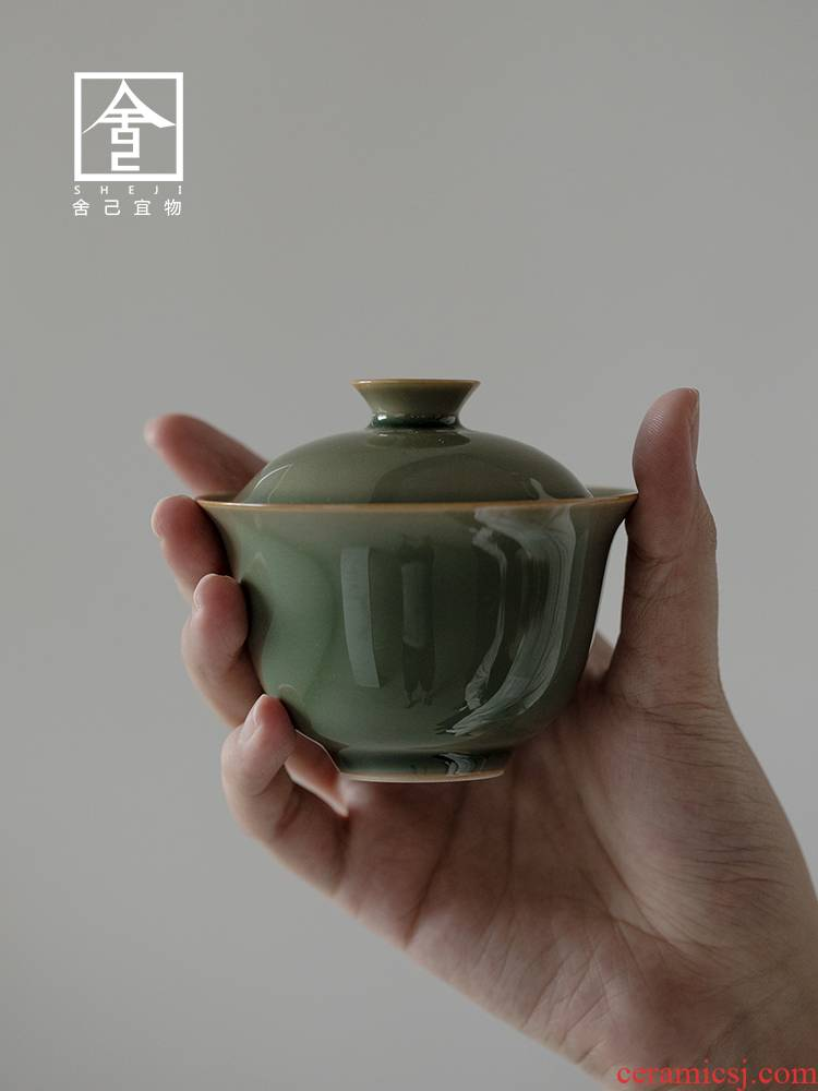 """The Self - """"appropriate for the content of the up tureen tea bowl of kung fu tea set manually retro ceramic three tureen thin foetus"""