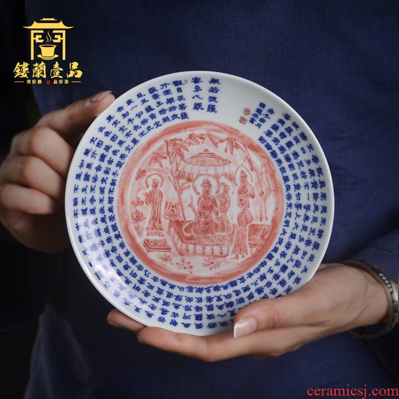 Jingdezhen blue and white heart sutra rubbings pot of bearing tea pet decorative ceramic checking porcelain plate furnishing articles cup pad cups tea tray