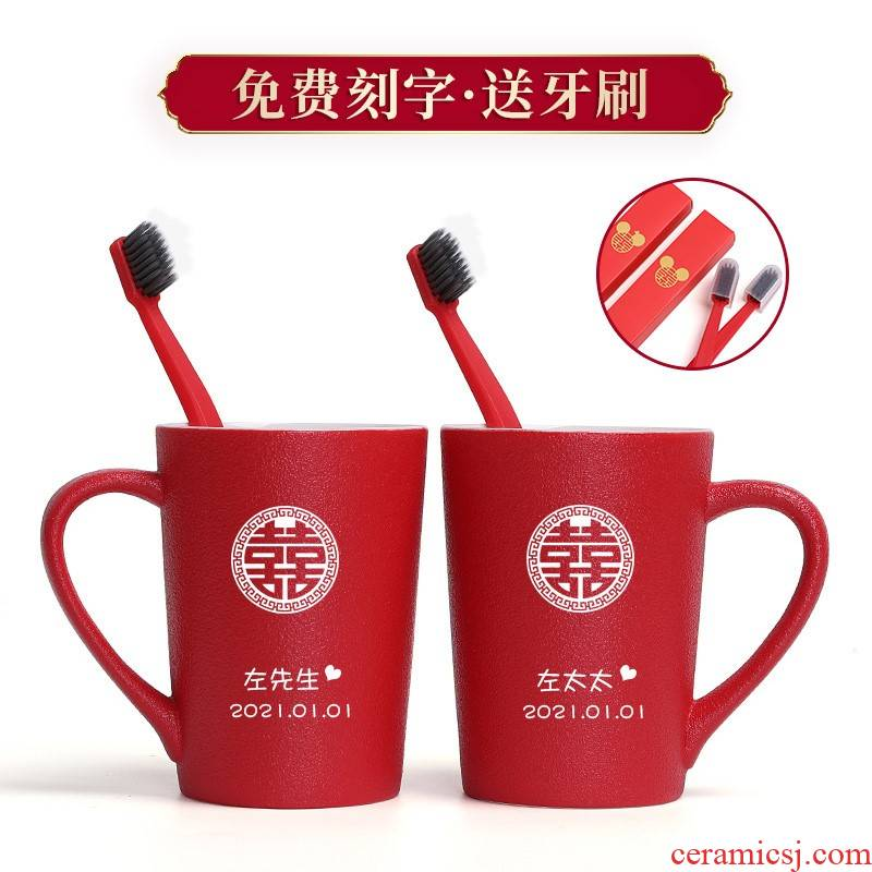 I wash gargle cup toothbrush cup question to send yourself a pair of red ceramic gargle creative custom wedding