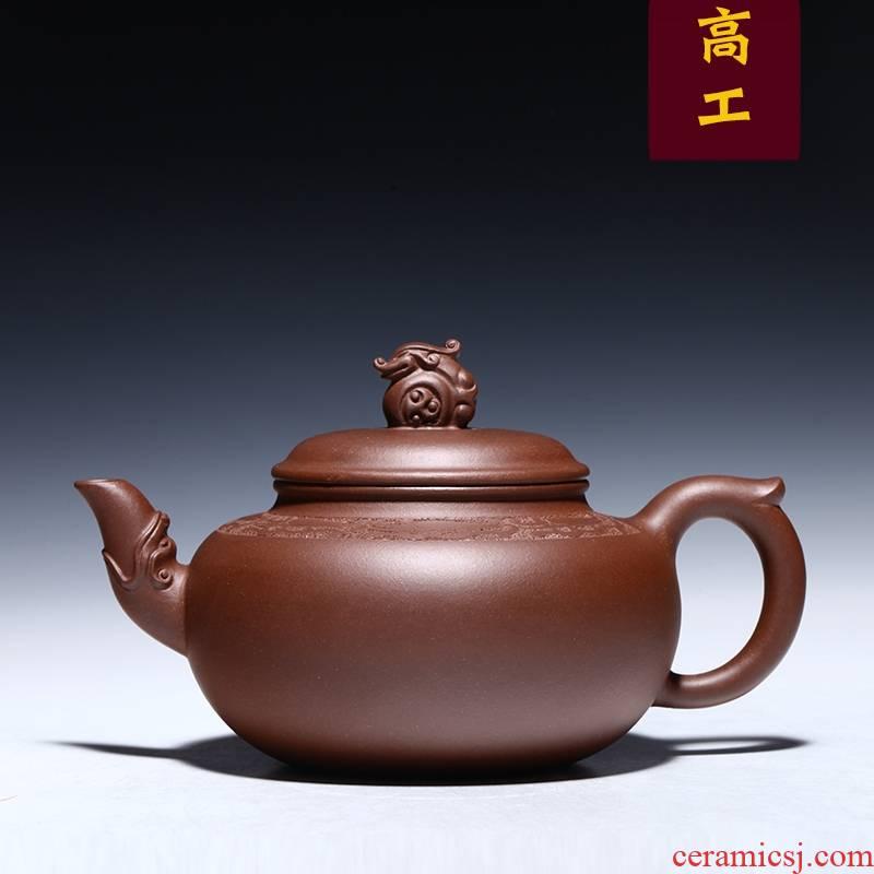 Qiao mu YM [high] yixing famous collection ore pure manual it teapot tea auspicious purple clay