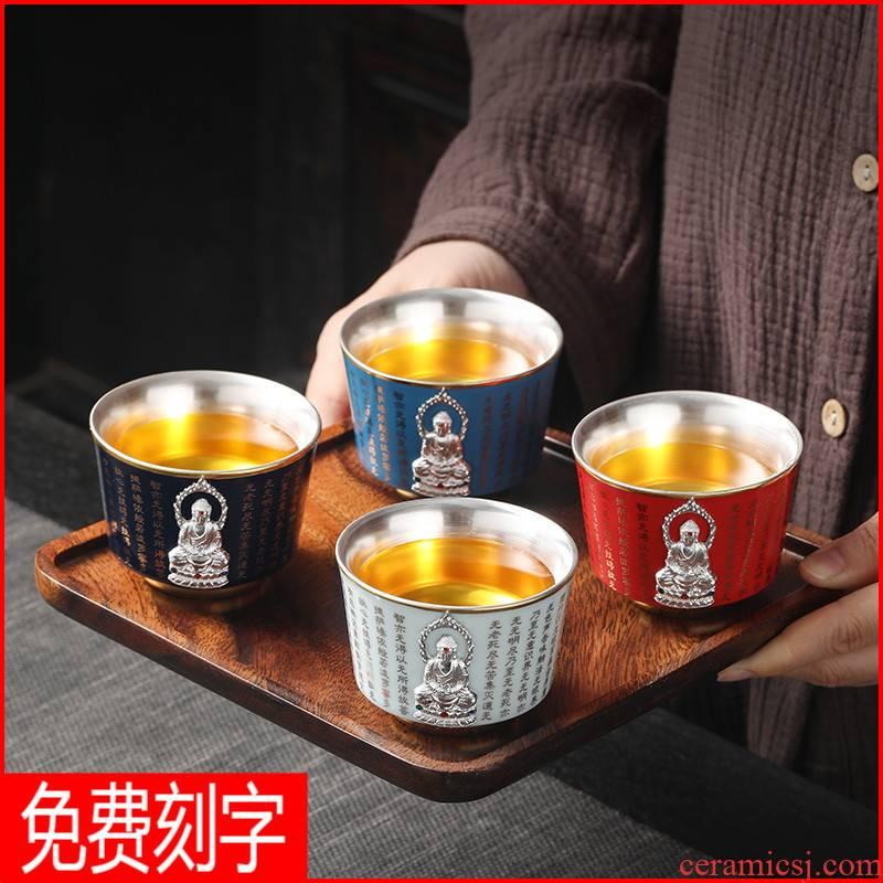 Creative ceramic coppering. As silver tea cups, heart sutra CPU master cup single CPU male ladies sample tea cup set kung fu tea bowls