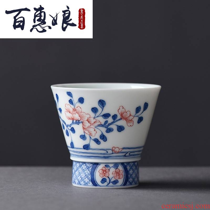 Blue and white all hand sample tea cup (niang jingdezhen ceramic kung fu tea cup master cup personal cup