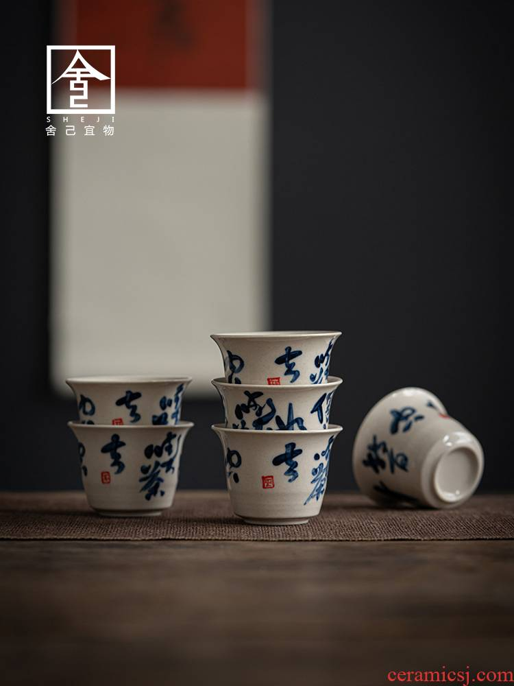 """The Self - """"appropriate content ceramic cups retro blue and white writing sample tea cup manual single CPU kung fu masters cup small tea cups"""