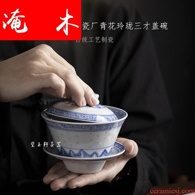 Submerged wood jingdezhen porcelain jade hin ceramic kung fu tea set old light blue and white and exquisite porcelain industry in the 80 s, three tureen