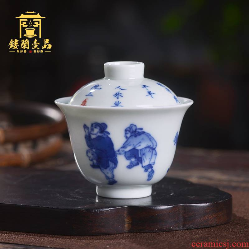 Jingdezhen ceramic hand - made porcelain of the extension line only two or three tureen tea bowl of kung fu tea set a single CPU