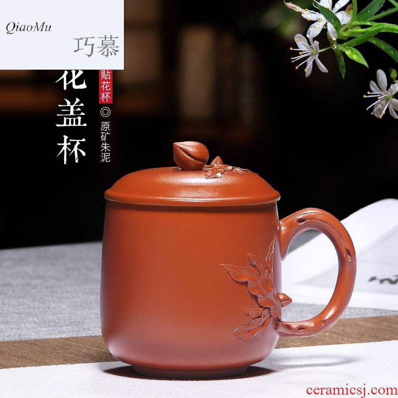 Qiao mu HM 【 】 yixing purple sand cup of pure checking works of zhu mud peach grapes decals cup tea cups with cover cup