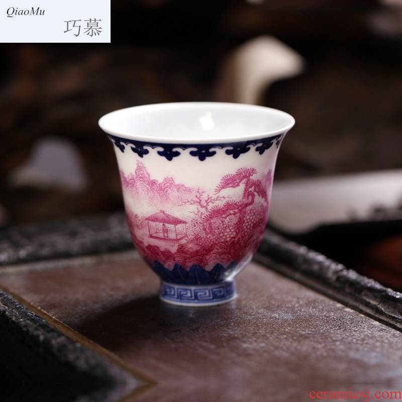 Qiao mu cup sample tea cup JYD kung fu master cup single CPU personal cup tea cups of jingdezhen blue and white agate red
