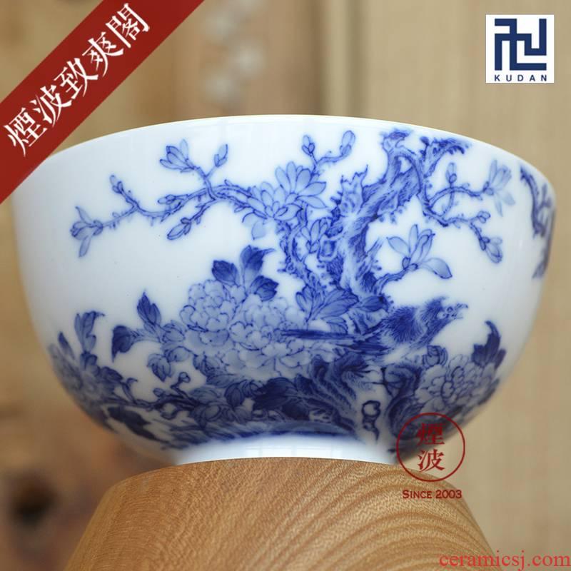 Jingdezhen nine wonderful hand burn hand - made porcelain nine paragraphs peony yulan flower heart bowl of tea cups