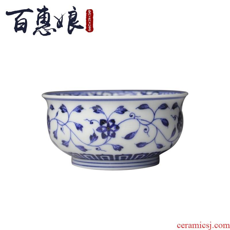 (niang antique hand - made bound lotus flower grain blue and white porcelain furnace type master cup of large single cup sample tea cup by hand work