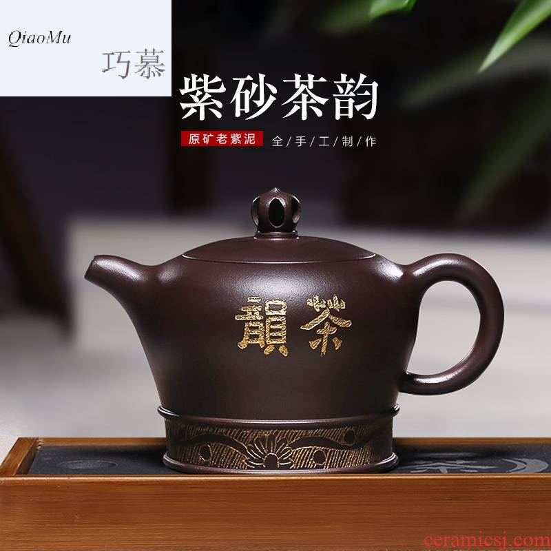 Qiao mu HM yixing are it by pure manual undressed ore the see colour purple clay teapot tea rhyme kung fu tea set