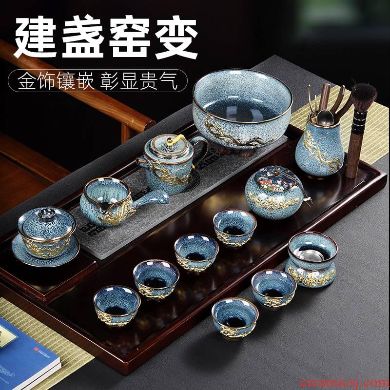 Artisan fairy set question light tea set ceramic household pure manual variable of a complete set of kung fu tea set gift boxes