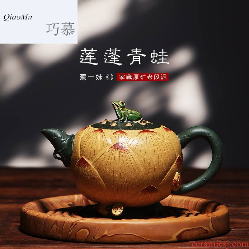 Qiao mu HM 【 】 yixing it pure manual famous ore section of mud lotus flower pot of tea tea set the teapot
