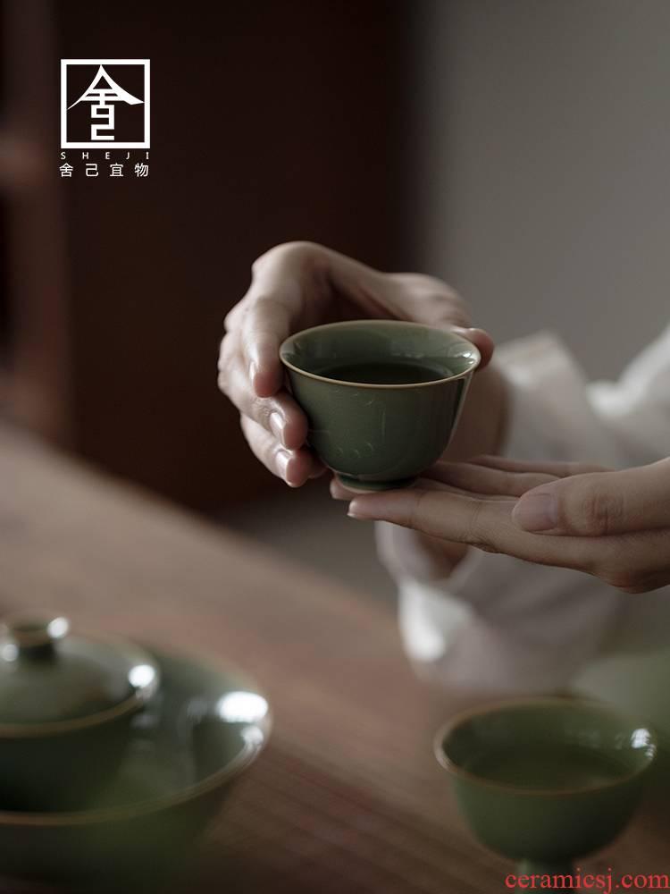"The Self - ""appropriate content sample tea cup restoring ancient ways the up market metrix manual cup cup ceramic cups suit single CPU kung fu tea set"