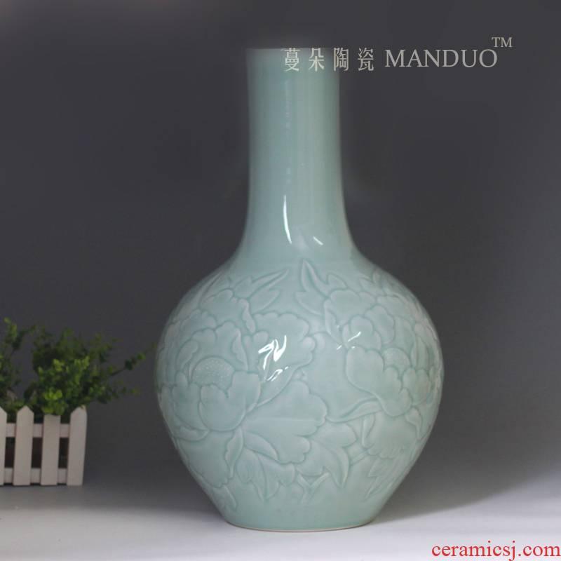 Jingdezhen carved lotus celadon high - grade pure color vase sitting room hall bedroom furnishings decorative vase
