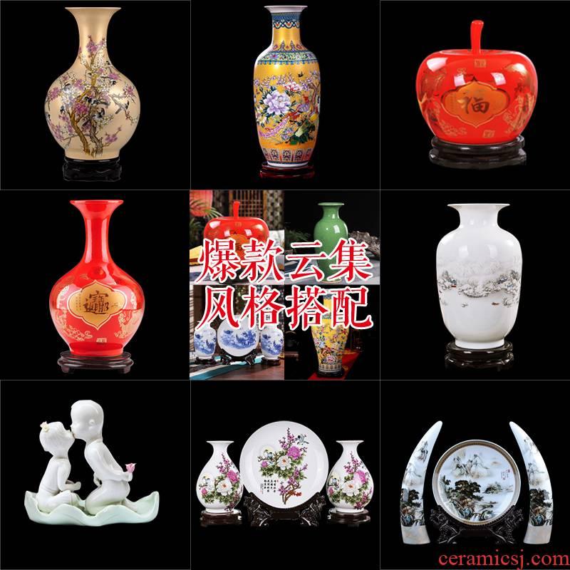 Jingdezhen ceramics flower vase fashion wine cabinet decoration living room TV cabinet office furnishing articles