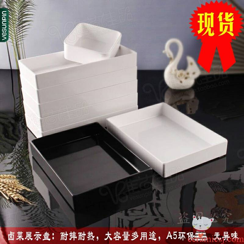 Utsuwa food show melamine imitation porcelain plate straight side box cooked food tray was self - service hotpot dish dish P1511