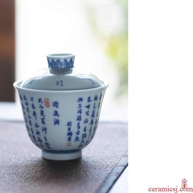 Poly real rings hall nearly wine tureen jingdezhen blue and white two hand - made to make tea tureen single bowl bowl