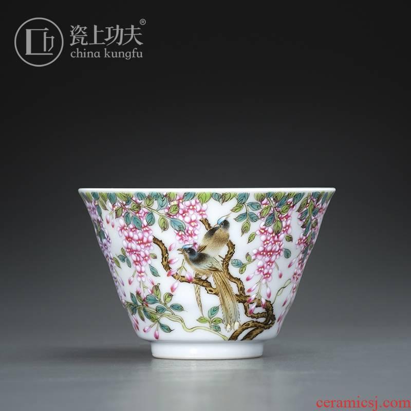 Jingdezhen porcelain on kung fu manual personal single cup powder enamel cups sample tea cup sabingga sukdun dergici jimbi masters cup